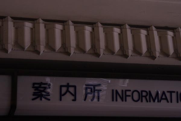 141103-hall-29.jpg