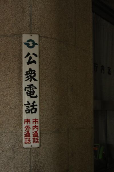 141103-hall-34.jpg