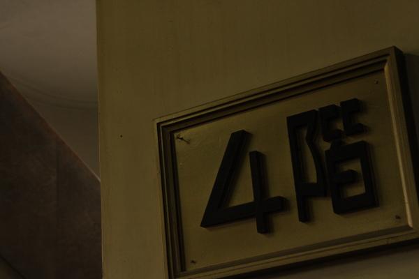 141103-hall-43.jpg