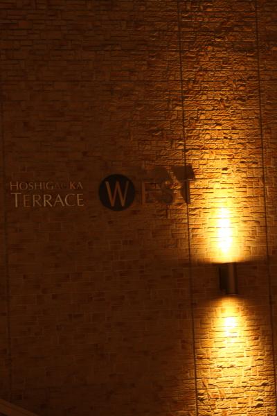 141221-terrace-08.jpg
