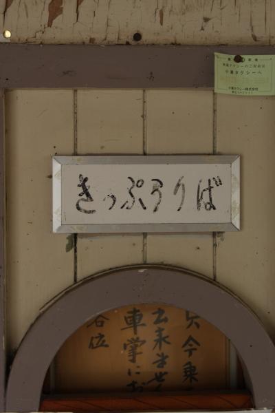 150124-komi-03.jpg