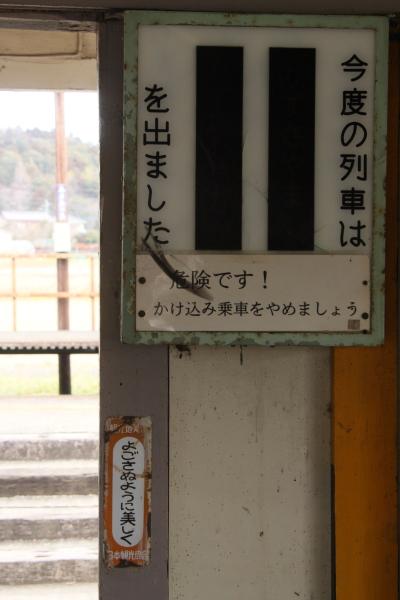 150124-komi-04.jpg