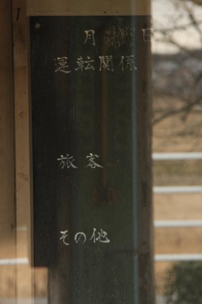 150124-komi-27.jpg