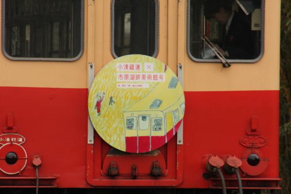 150124-komi-49.jpg