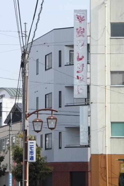 150211-okazaki-02.jpg
