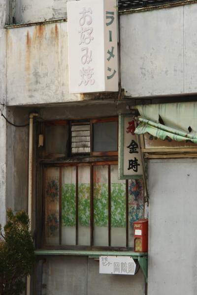 150211-okazaki-16.jpg
