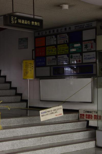 150211-okazaki-33.jpg
