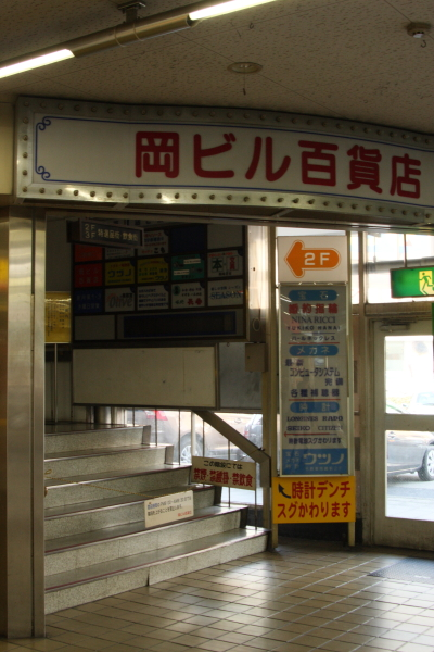150211-okazaki-34.jpg
