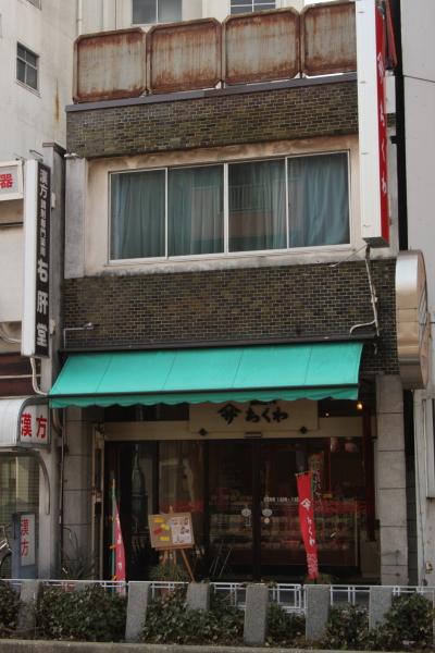 150211-okazaki-36.jpg
