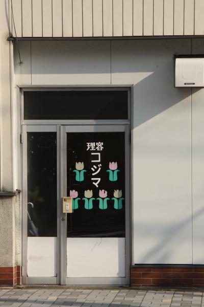 150211-okazaki-39.jpg