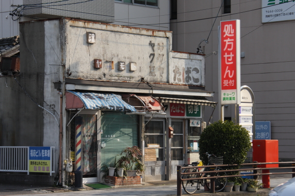 150211-okazaki-41.jpg