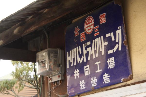 150211-okazaki-48.jpg