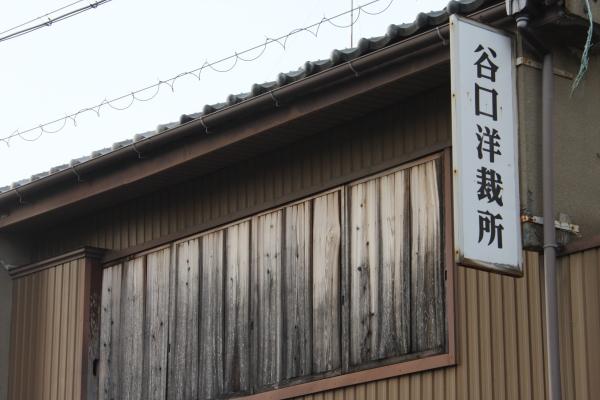 150211-okazaki-50.jpg