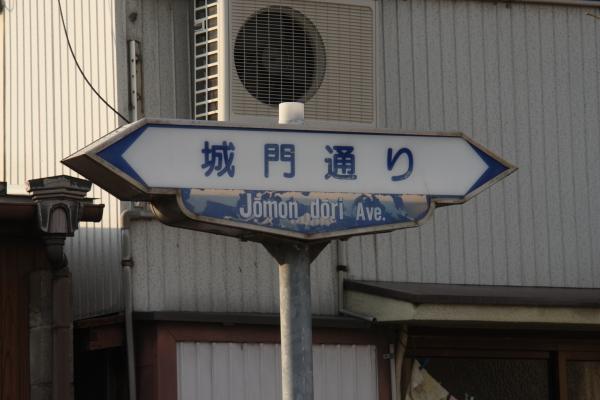 150211-okazaki-55.jpg