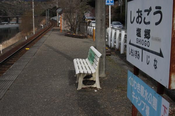 150221-ohigawa-120.jpg