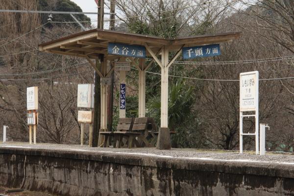 150221-ohigawa-203.jpg