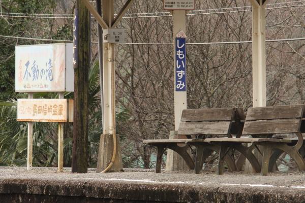 150221-ohigawa-204.jpg