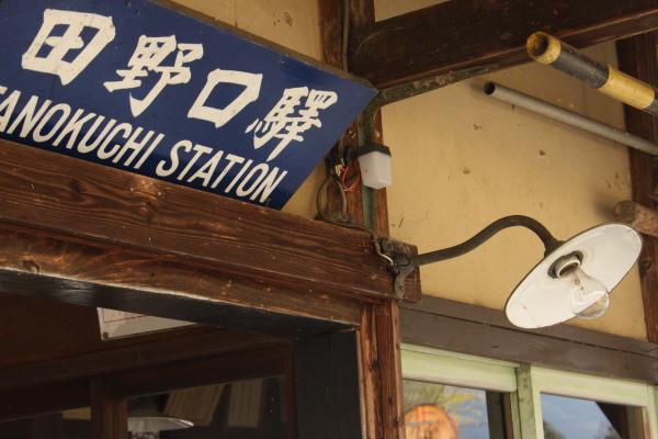 150221-ohigawa-207.jpg