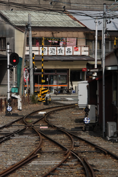 150221-ohigawa-323.jpg