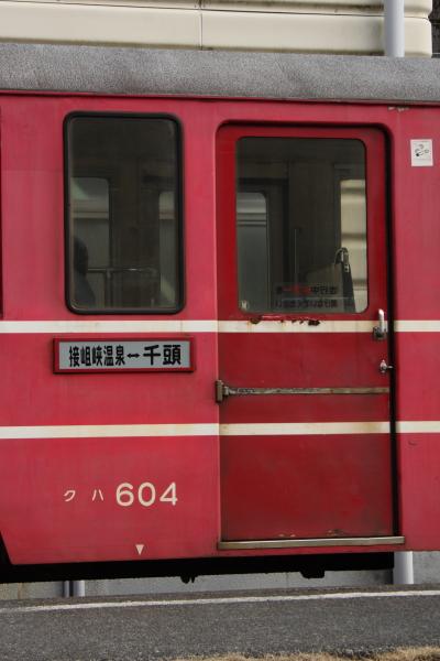 150221-ohigawa-407.jpg