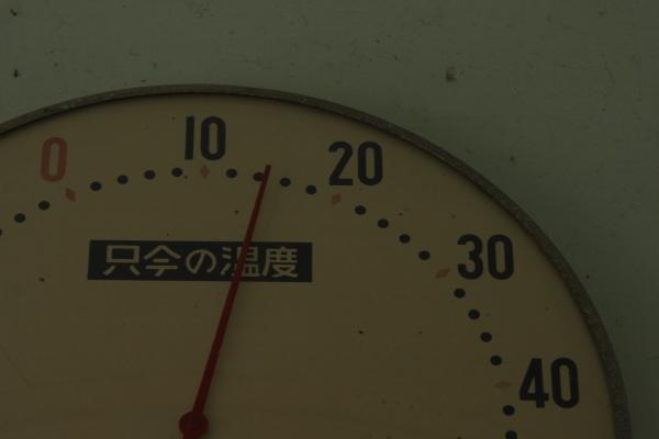 150221-ohigawa-411.jpg