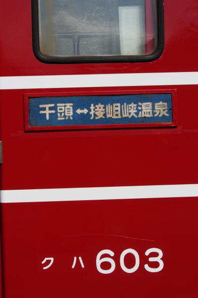 150221-ohigawa-422.jpg