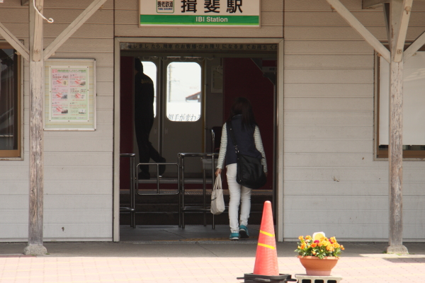 150412-train-02.jpg