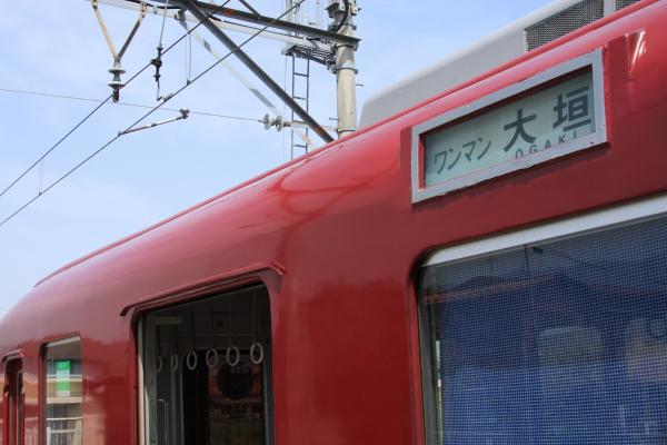 150412-train-03.jpg