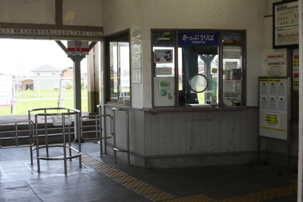 150412-train-08.jpg