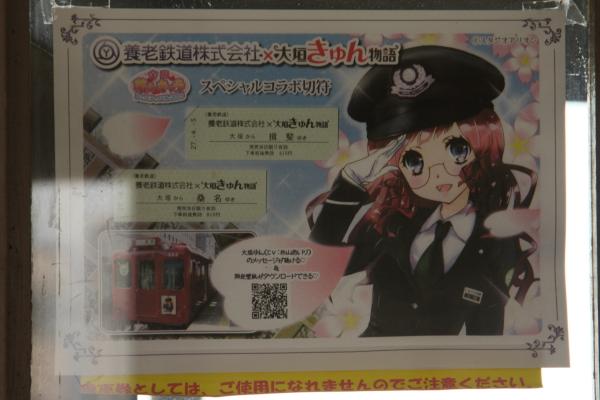 150412-train-09.jpg