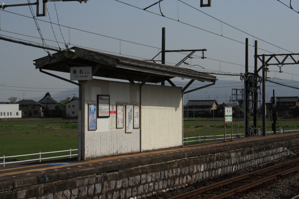 150412-train-29.jpg