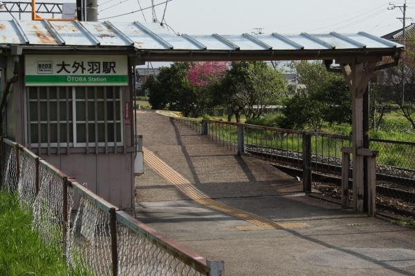 150412-train-33.jpg