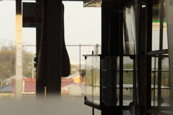 150412-train-50.jpg