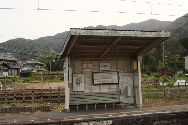 150412-train-52.jpg
