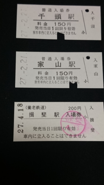 150412-train-57.jpg