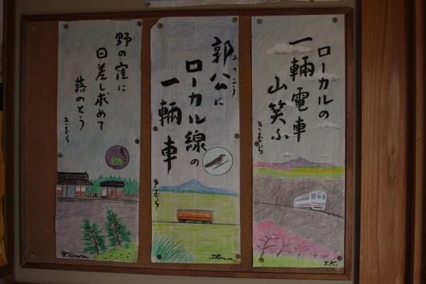 150425-kanto-22.jpg