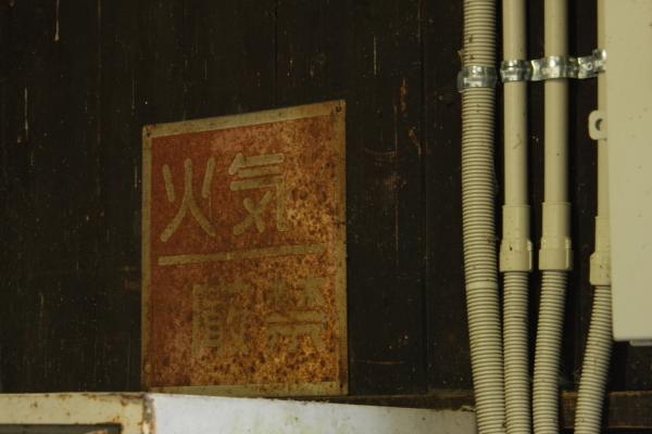 150502-iida-63.jpg