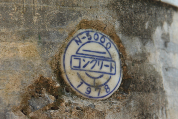 150502-iida-64.jpg