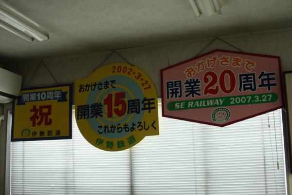 1506227-sangu-04.jpg