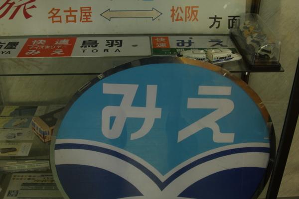 1506227-sangu-05.jpg