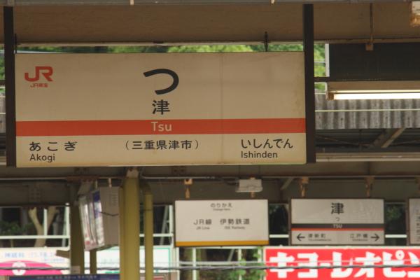 1506227-sangu-29.jpg