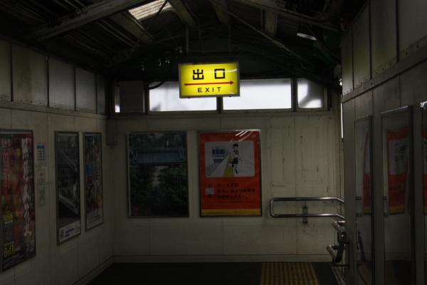 1506227-sangu-55.jpg