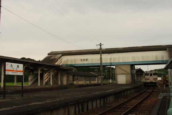 1506227-sangu-56.jpg