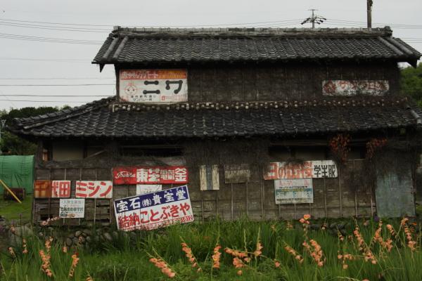 1506227-sangu-61.jpg