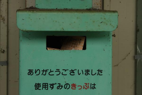 1506227-sangu-75.jpg