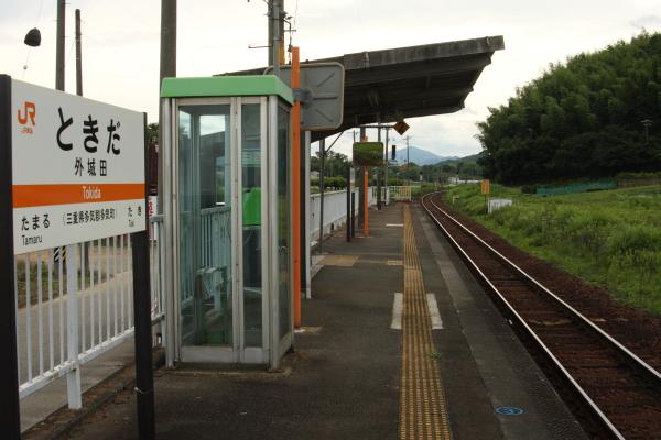1506227-sangu-76.jpg