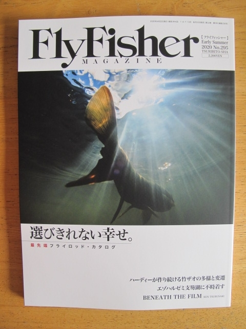 FF6.jpg