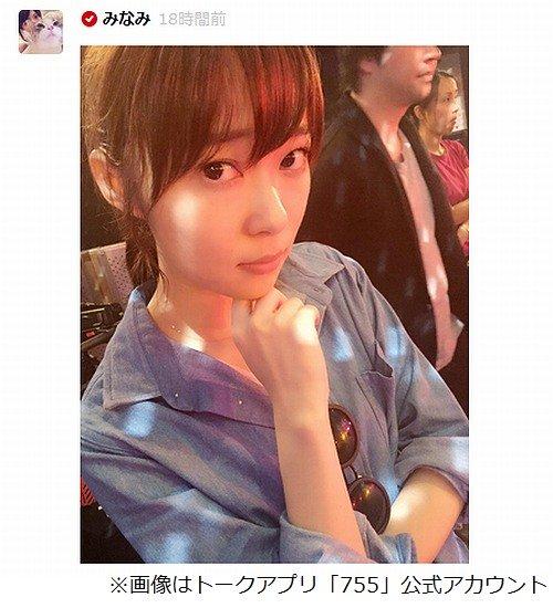 Narinari_20150725_32836_1.jpg
