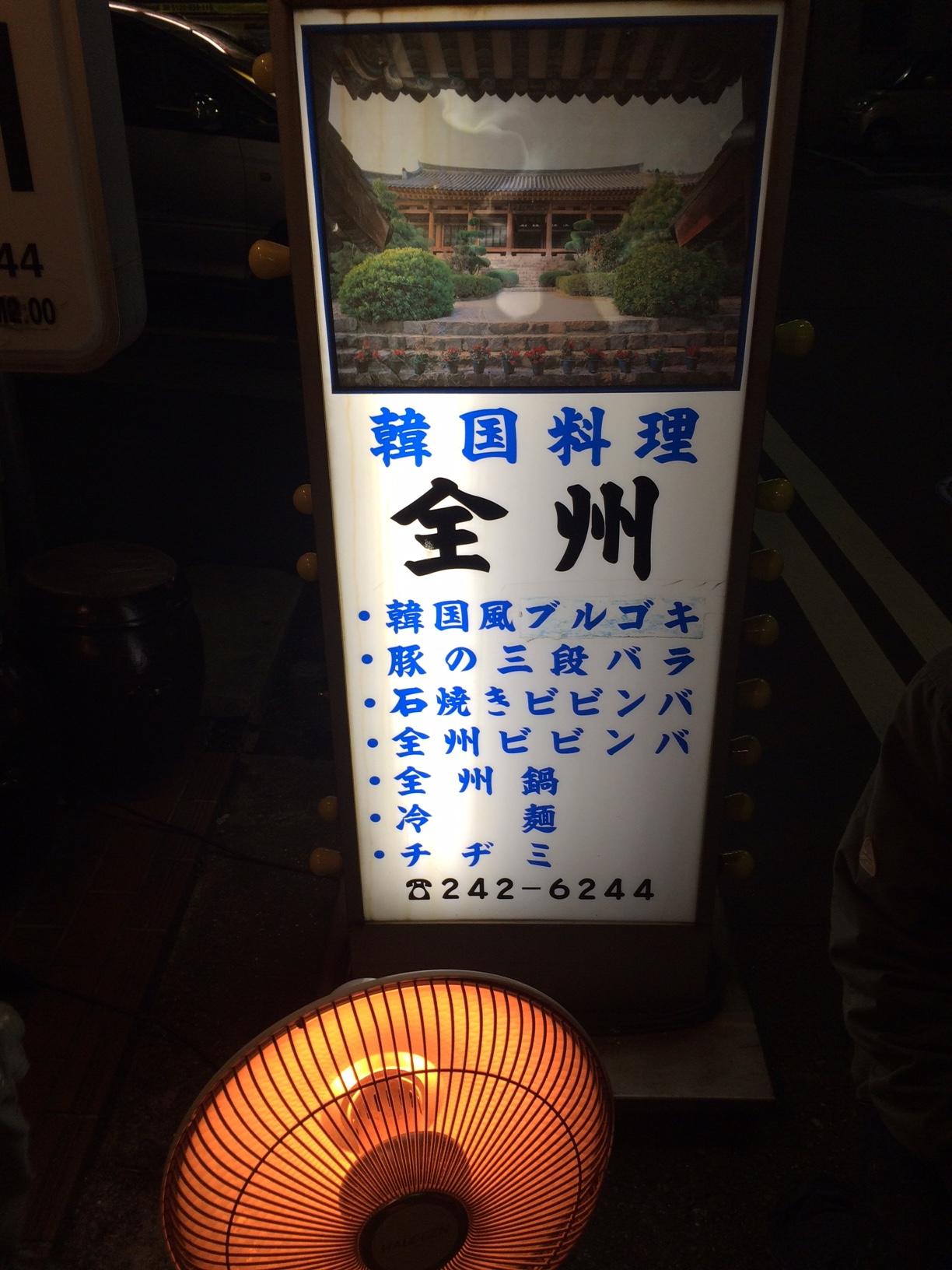 2015-0207_1.jpg