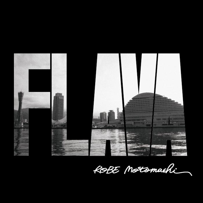 flava-FLAVA_KOBE_1.jpg